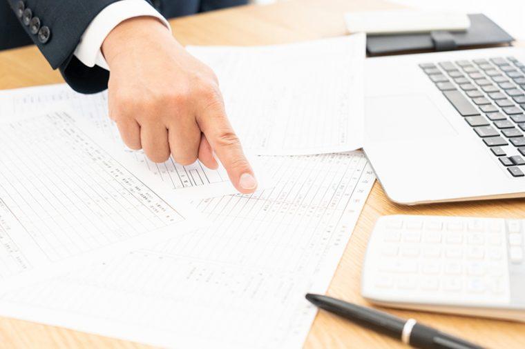 3.税務調査対応